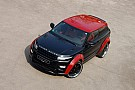 Loder1899 Range Rover Evoque Horus styling program announced