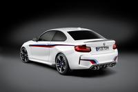 BMW M2 M Peformance